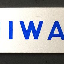 HIWAY seat badges New Old Stock originals